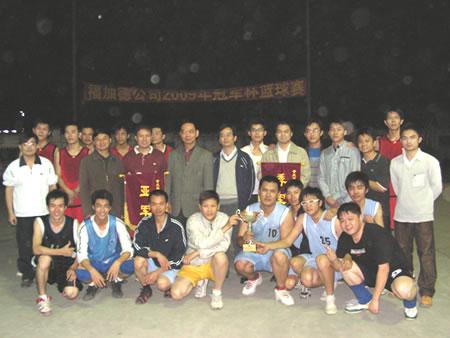 第五屆福加德冠軍杯籃球聯賽圓滿結束