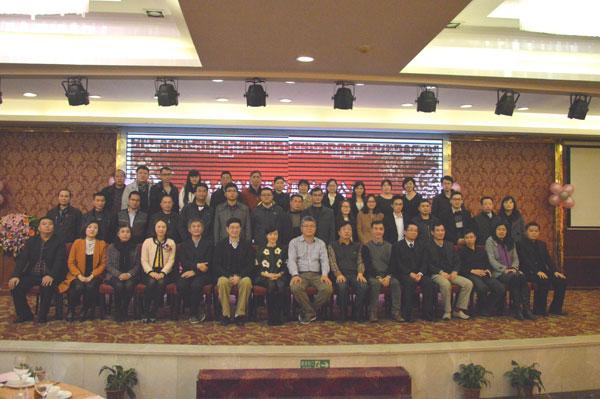 福加德2014年總結表彰大會暨2015年迎春團拜會