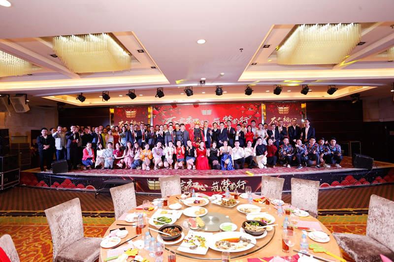 不忘初心,筑夢前行——記福加德集團2018年度總結表彰大會暨2019年春茗晚會