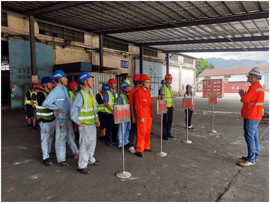 肇慶港務有限公司舉辦消防應急演練