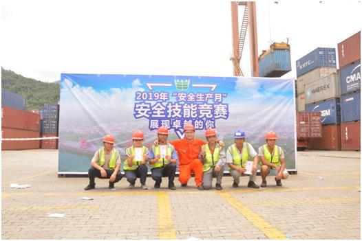 肇慶港務有限公司舉辦安全技能競技比賽